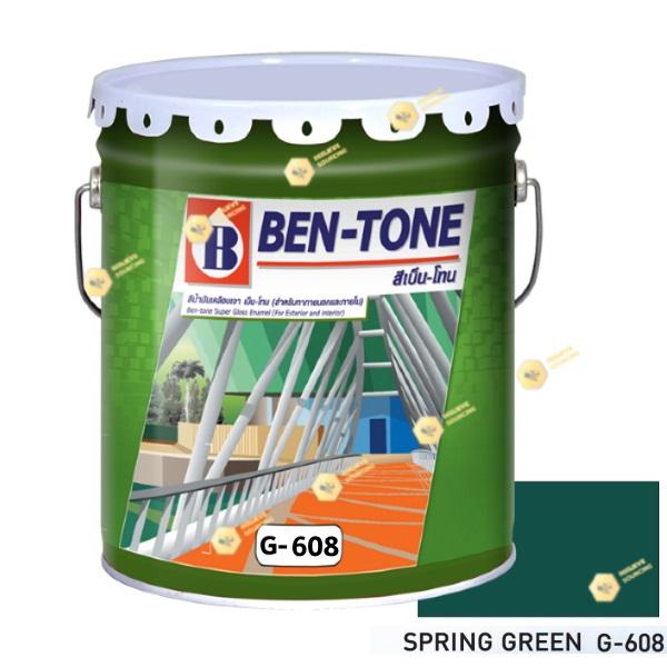 เบนโทน เบเยอร์ G-608 Spring Green สีเคลือบเงา 5gl