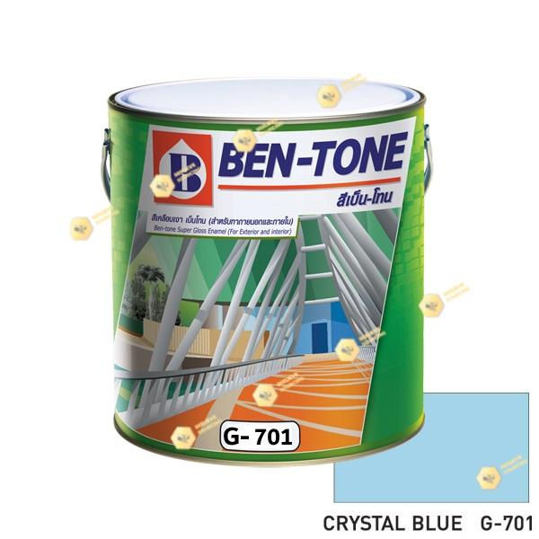 เบนโทน เบเยอร์ G-701 Crystal Blue สีเคลือบเงา 1gl