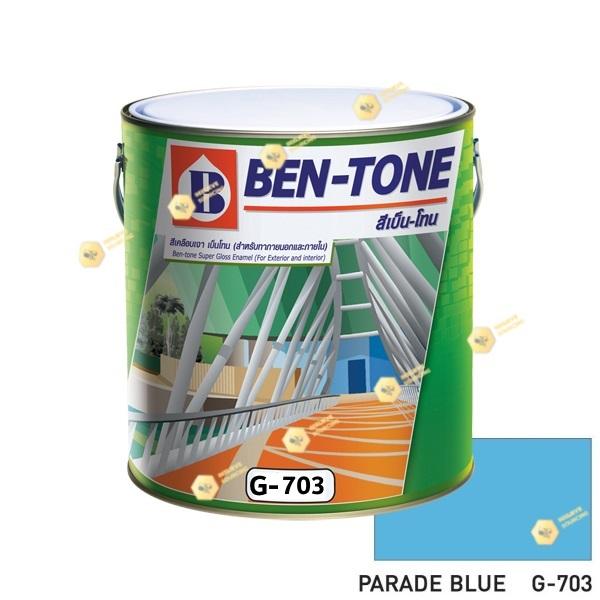 เบนโทน เบเยอร์ G-703 Parade Blue สีเคลือบเงา 1gl