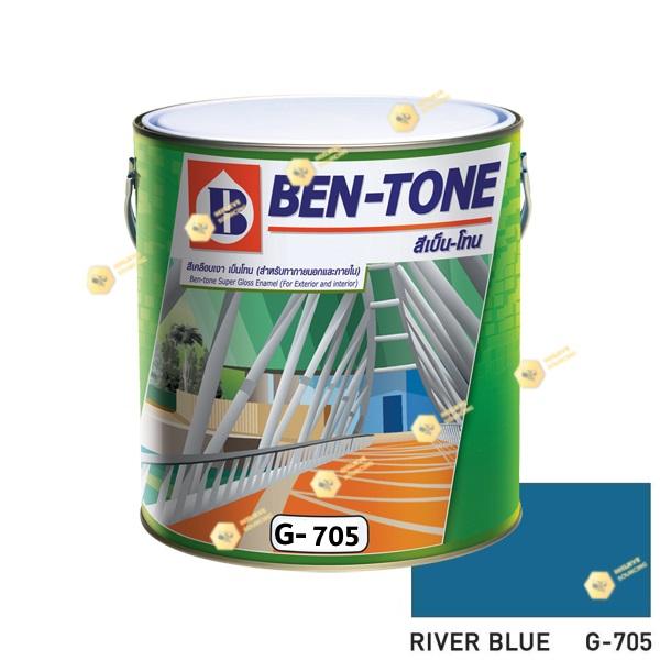 เบนโทน เบเยอร์ G-705 River Blue สีเคลือบเงา 1gl