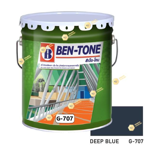 เบนโทน เบเยอร์ G-707 Deep Blue สีเคลือบเงา 5gl