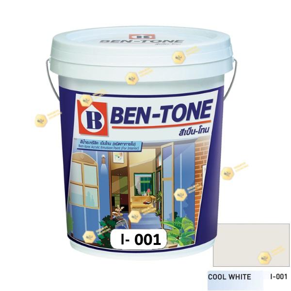 เบนโทน เบเยอร์ Cool White I-001 สีน้ำอะคริลิกภายใน