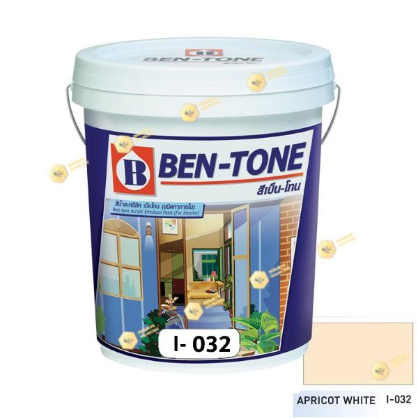 เบนโทน เบเยอร์ Apricot White I-032 สีน้ำอะคริลิกภายใน