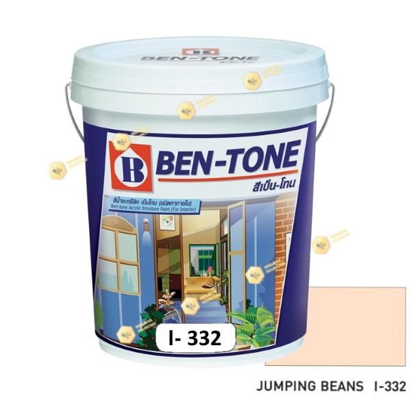 เบนโทน เบเยอร์ Jumping Beans I-332 สีน้ำอะคริลิกภายใน