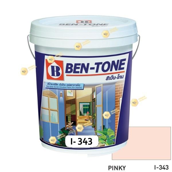 เบนโทน เบเยอร์ Pinky I-343 สีน้ำอะคริลิกภายใน