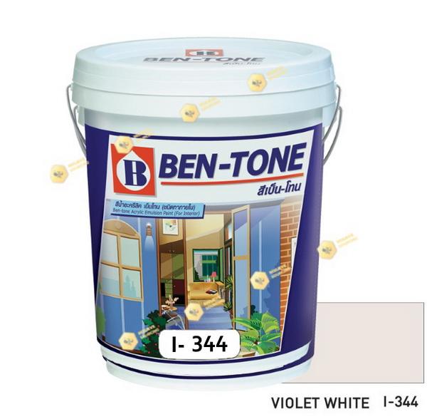 เบนโทน เบเยอร์ Violet White I-344 สีน้ำอะคริลิกภายใน