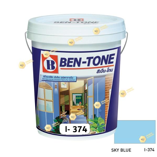เบนโทน เบเยอร์ Sky Blue I-374 สีน้ำอะคริลิกภายใน