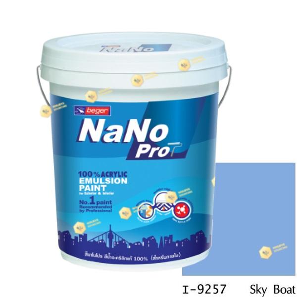 นาโนโปร สีน้ำอะคริลิก I-9257 สีน้ำด้านภายใน-5gl