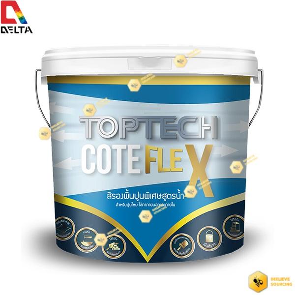 DELTA TOPTECH COTE FLEX สีเดลต้า ท็อปเทค โค้ด เฟล็ก 9 ลิตร