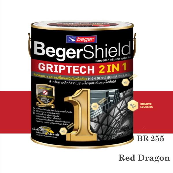BegerShield Griptech 2in1-BR255 สีเคลือบเงา