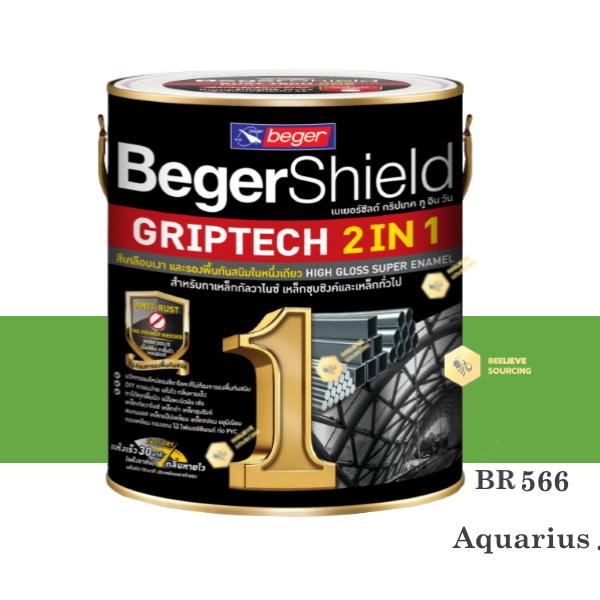BegerShield Griptech 2in1-BR566 สีเคลือบเงา
