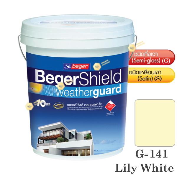 Beger Shield G-141 สีน้ำอะคริลิก-กึ่งเงา-5gl.