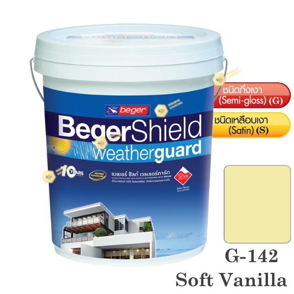 Beger Shield G-142 สีน้ำอะคริลิก-กึ่งเงา-5gl.