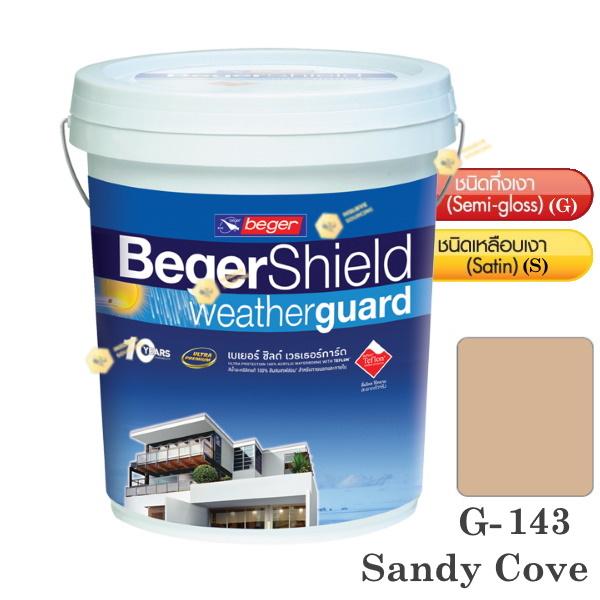Beger Shield G-143 สีน้ำอะคริลิก-กึ่งเงา-5gl.