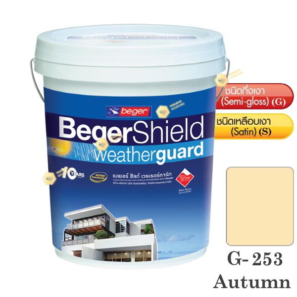 Beger Shield G-253 สีน้ำอะคริลิก-กึ่งเงา-5gl.