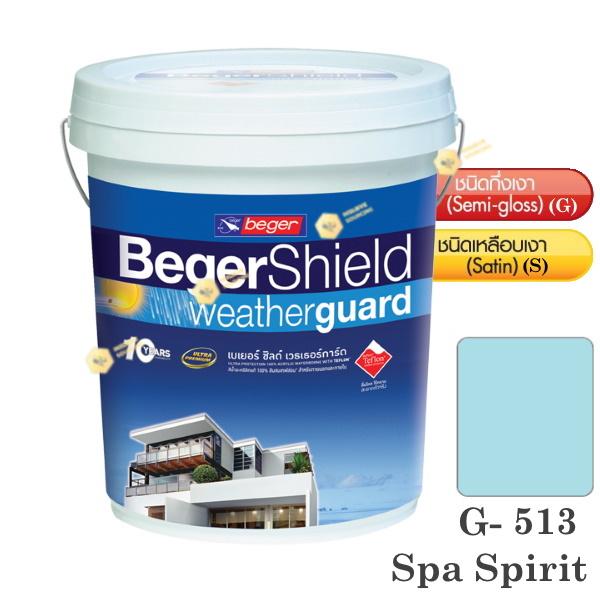 Beger Shield G-513 สีน้ำอะคริลิก-กึ่งเงา-5gl.