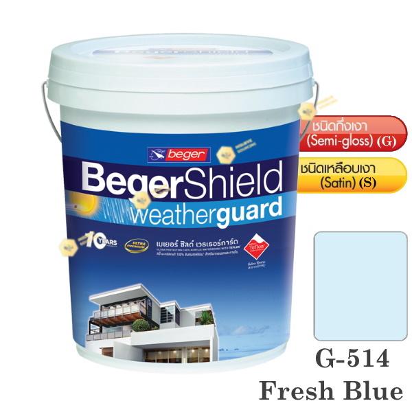 Beger Shield G-514 สีน้ำอะคริลิก-กึ่งเงา-5gl.