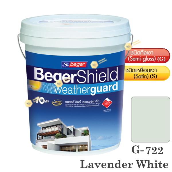 Beger Shield G-722 สีน้ำอะคริลิก-กึ่งเงา-5gl.