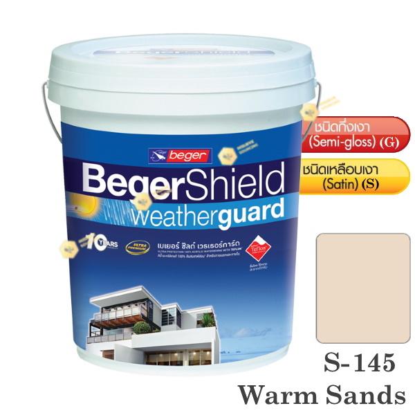 Beger Shield S-145 สีน้ำอะคริลิก-เหลือบเงา-5gl.