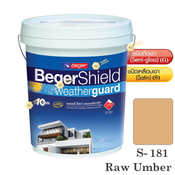 Beger Shield S-181 สีน้ำอะคริลิก-เหลือบเงา-5gl.