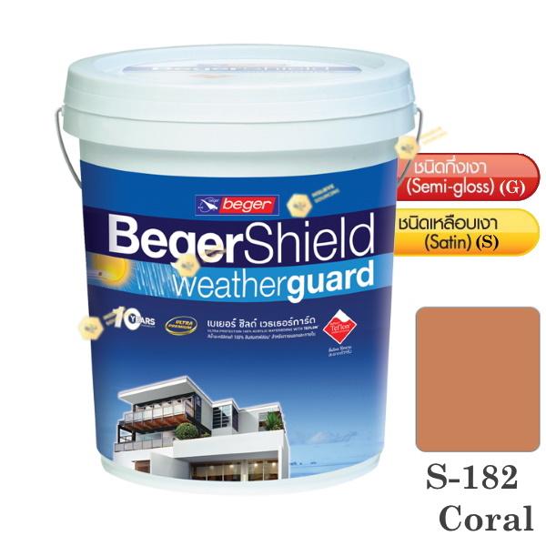 Beger Shield S-182 สีน้ำอะคริลิก-เหลือบเงา-5gl.