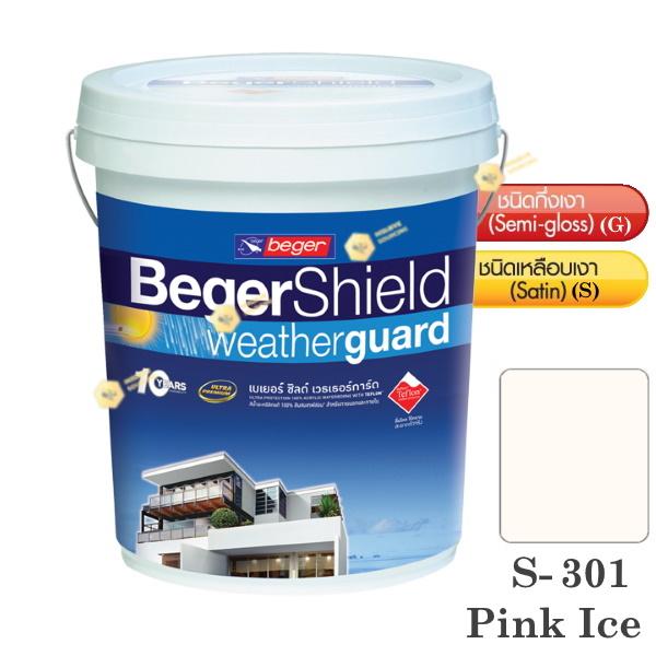 Beger Shield S-301 สีน้ำอะคริลิก-เหลือบเงา-5gl.