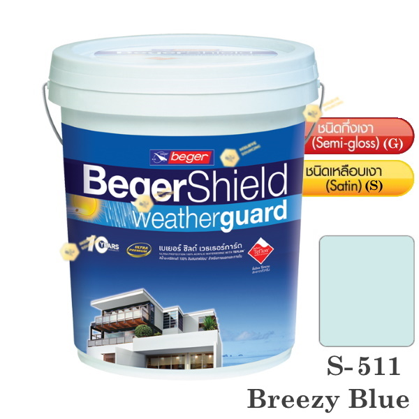 Beger Shield S-511 สีน้ำอะคริลิก-เหลือบเงา-5gl.