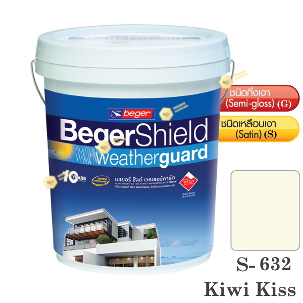 Beger Shield S-632 สีน้ำอะคริลิก-เหลือบเงา-5gl.