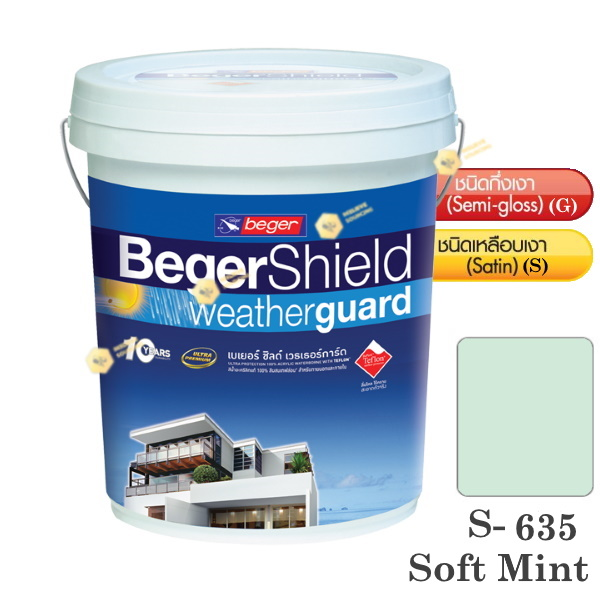 Beger Shield S-635 สีน้ำอะคริลิก-เหลือบเงา-5gl.