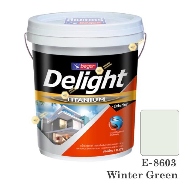 E-8603 Delight beger ดีไลท์ สีน้ำอะคริลิก-ด้าน ภายนอก-5gl.