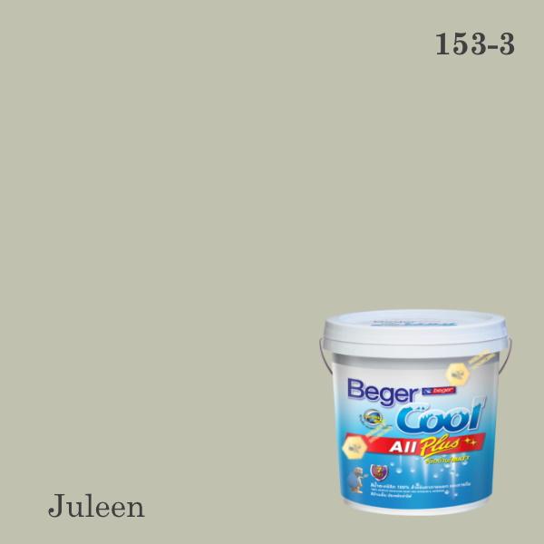 เบเยอร์คูล ออลพลัสสีน้ำอะครีลิก-ภายนอก 153-3 (Juleen)