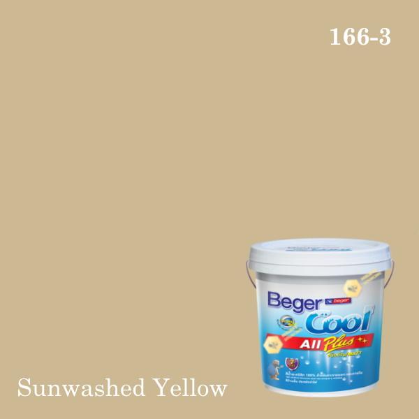 เบเยอร์คูล ออลพลัสสีน้ำอะครีลิก-ภายนอก E-166-3/EC (Sunwashed Yellow)