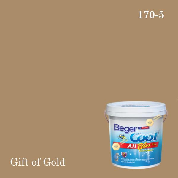เบเยอร์คูล ออลพลัสสีน้ำอะครีลิก-ภายนอก E-170-5 (Gift of Gold)