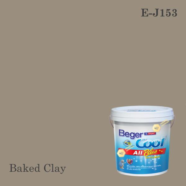 เบเยอร์คูล ออลพลัสสีน้ำอะครีลิก-ภายนอก (SCP) E-J153/N (Baked Clay)