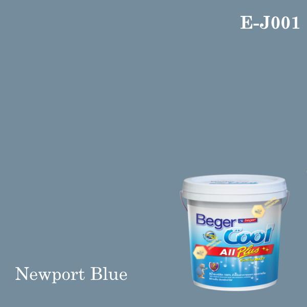 เบเยอร์คูล ออลพลัสสีน้ำอะครีลิก-ภายนอก E-J001 (Newport Blue)