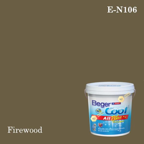 เบเยอร์คูล ออลพลัสสีน้ำอะครีลิก-ภายนอก E-N106 (Firewood)