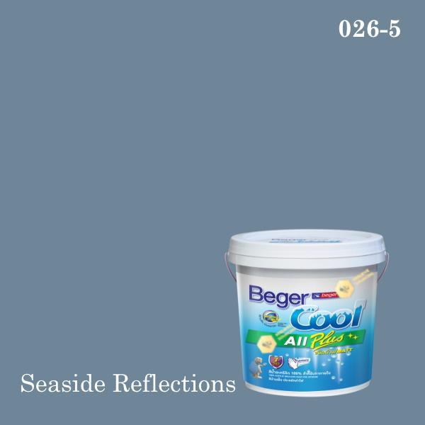 เบเยอร์คูล ออลพลัสสีน้ำอะครีลิก-ภายใน I-026-5 (Seaside Reflections)