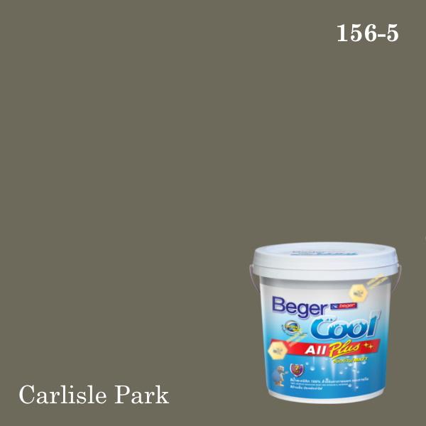 เบเยอร์คูล ออลพลัสสีน้ำอะครีลิก-ภายนอก E-156-5 (Carlisle Park)