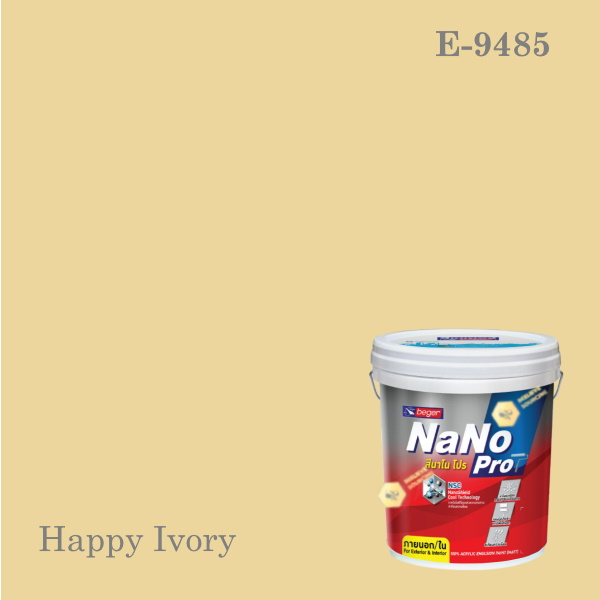 นาโนโปรสีน้ำอะครีลิก E-9485 (Happy Ivory)