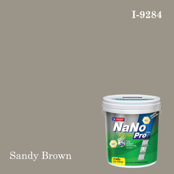 นาโนโปรสีน้ำอะครีลิก I-9284 (Sandy Brown)