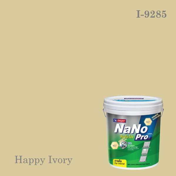 นาโนโปรสีน้ำอะครีลิก I-9285 (Happy Ivory)