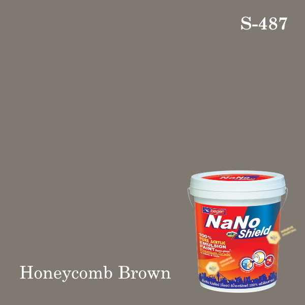 นาโนโปร ชิลด์สีน้ำอะคริลิก ชนิดเนียน S-487 (Honeycomb Brown)
