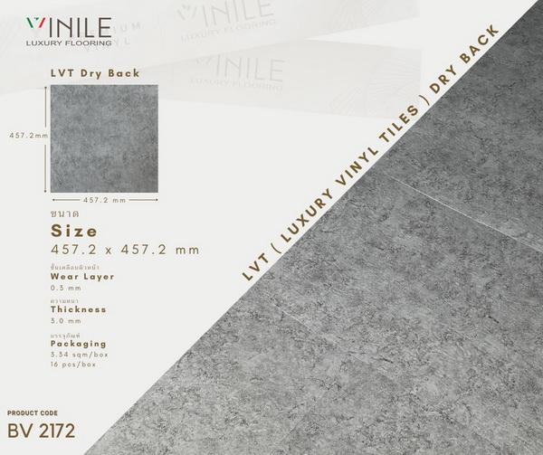 กระเบื้องยาง VINILE #BV-2172 size457.2X457.2X3มม.