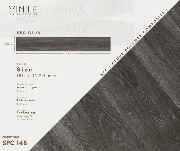 กระเบื้องยาง VINILE #SPC-148 size180x1220x4มม.