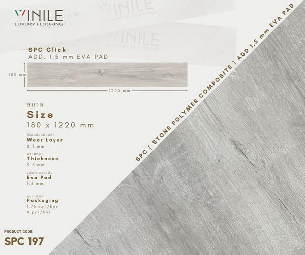 กระเบื้องยาง VINILE #SPC-197 size180x1220x5.5มม.