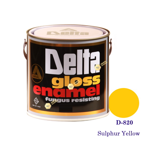 DELAT GLOSS ENAMEL สีเคลือบน้ำมัน D-820 Sulphur Yellow