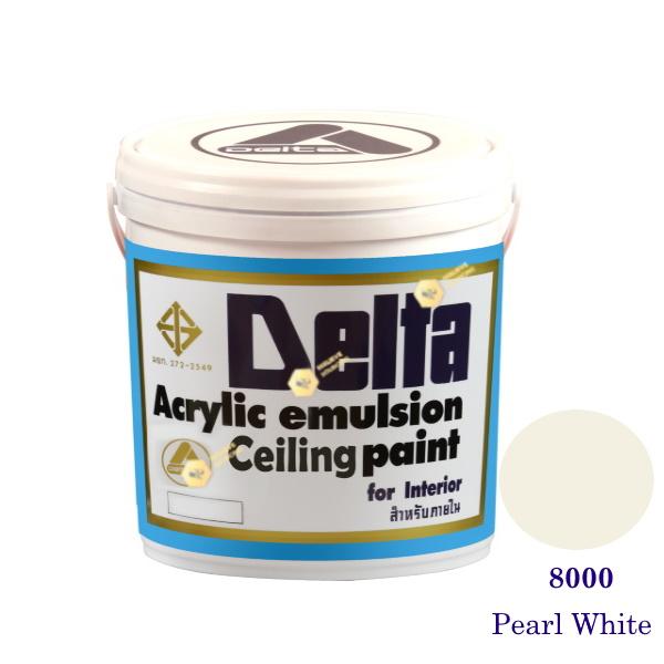 เดลต้า ซีลลิ่งเพนท์ สีน้ำอะครีลิคทาฝ้า 8000 Pearl White 1gl.