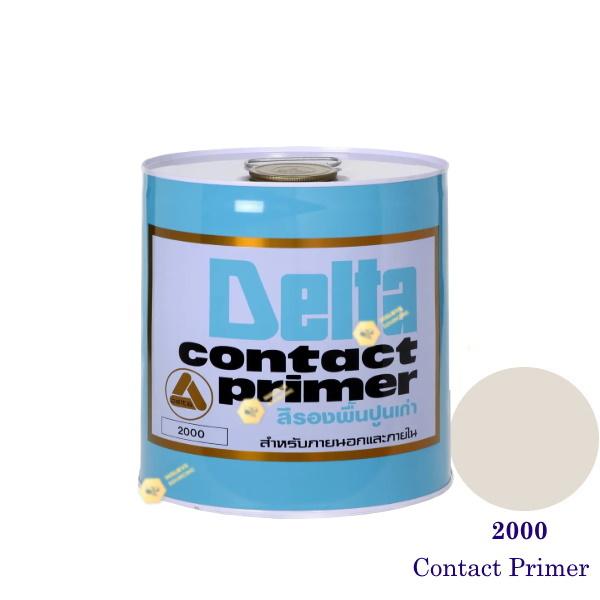 เดลด้า สีรองพื้นปูนเก่า 2000 Contact Primer-1gl