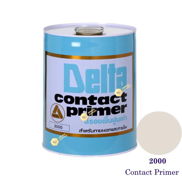 เดลด้า สีรองพื้นปูนเก่า 2000 Contact Primer-5gl