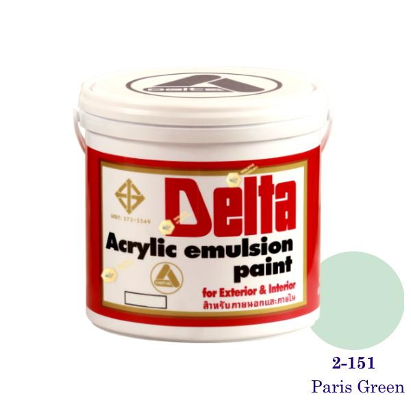 เดลต้า สีน้ำอะครีลิคภายนอก 2-151 Paris Green 1gl.